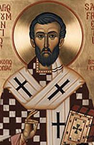 святий Фрументій, перший єпископ ефіопської церкви